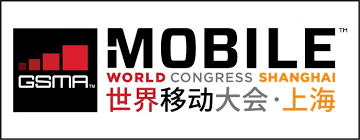 MWC-shanghai-2018